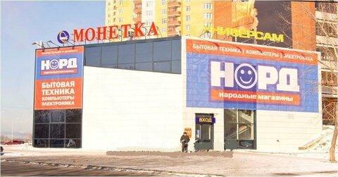 Продажа торгового помещения, Екатеринбург, м. Ботаническая, . - Фото 1