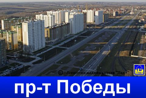 1 комн. квартира по проспекту Победы д. 26 - Фото 1