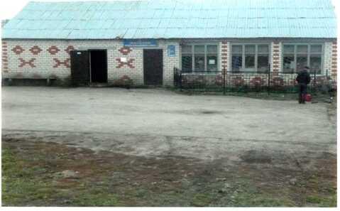 Продаю земельный участок в д.Шербаши Моргаушского р-на - Фото 1