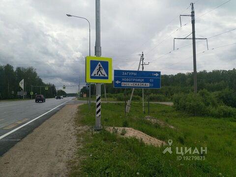 Продажа участка, Медведевский район - Фото 1