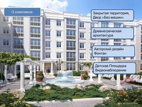 Двухкомнатная квартира премиум класса в новом доме. Севастополь - Фото 2
