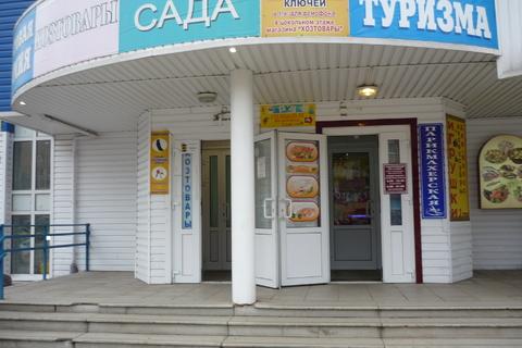 Большое помещение под магазин или ресторан в Королёве - Фото 3