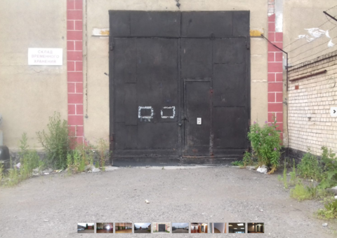 Продажа производственно-складского комплекса - Фото 5
