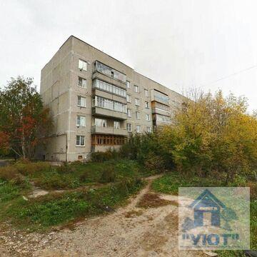 Продаю трехкомнатную квартиру на Красногорке - Фото 1