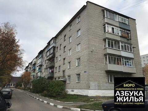 1-к квартира на Дружбы 31 за 699 000 руб - Фото 1