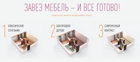 2-комнатная квартира, 47,6 м2 - Фото 5