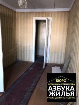 2-к квартира на 50 лет Октября 3 за 850 000 руб - Фото 5