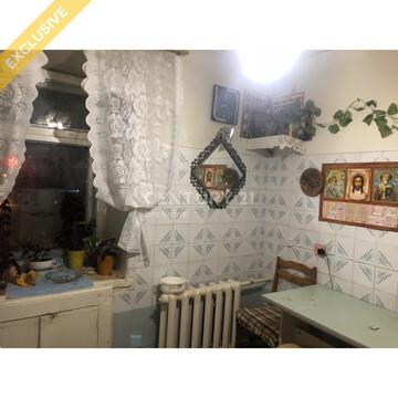 Продается комната в 3 к.кв. А. Бычковой, 12 - Фото 3