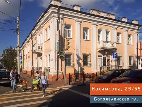 Помещение свободного назначения 47м2 в центре Ярославля - Фото 2