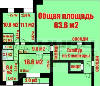 Продажа квартиры, Череповец, Ул. Первомайская - Фото 4
