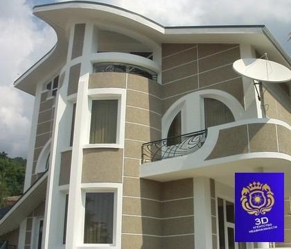 Продажа дома, Массандра, Ул. Мира - Фото 1