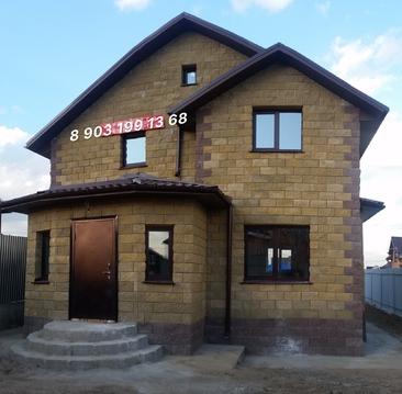 Идеальный дом! - Фото 1