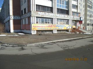 Продажа псн, Курган, Улица Рихарда Зорге - Фото 1
