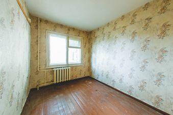 Продажа квартиры, Ульяновск, Ул. Ефремова - Фото 1
