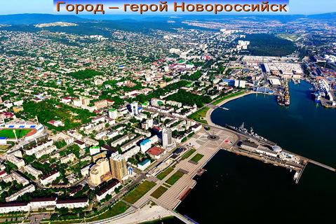 Дом в Новороссийске, море недалеко,7 соток, гараж на 2 машины. - Фото 2
