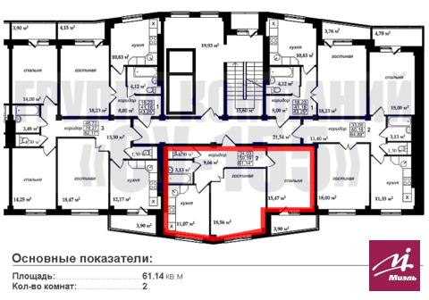 Продажа квартиры по ул.Героев Тулы,7 - Фото 2