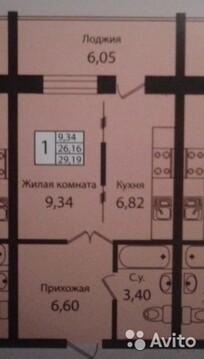 Продажа квартиры, Светлогорск, Светлогорский район, Ул. Пригородная - Фото 3