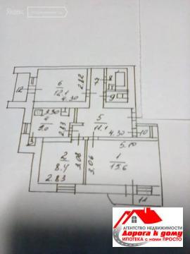 Объявление №65016599: Продаю 3 комн. квартиру. Белгород, ул. Ватутина,