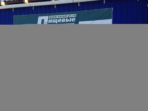 Продажа производственного помещения, Волгоград, Ул. Чистоозерная - Фото 2