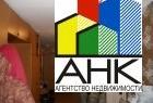 Продам 4-к квартиру, Ярославль город, улица Титова 1 - Фото 1