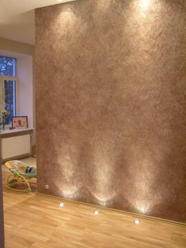 Продажа квартиры, Купить квартиру Рига, Латвия по недорогой цене, ID объекта - 313137052 - Фото 1