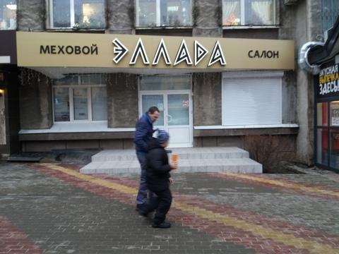 Коммерческая недвижимость, ул. Советская, д.36 - Фото 1