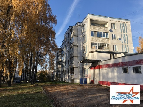 1-комнатная квартира пос. Рыбное, дом 14 - Фото 2