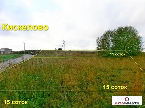 Участок 15 соток в д. Кискелово - Фото 3