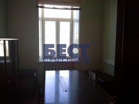 Аренда офиса в Москве, Чистые пруды, 450 кв.м, класс B. Офис пл 450 . - Фото 5