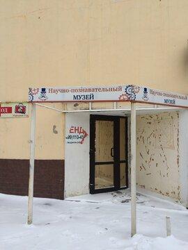 Моск. обл.г. Подольск, Свердлова 34-1, псн 220 кв.м. продажа - Фото 4