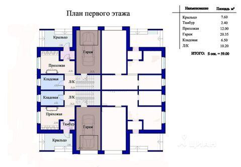 Продажа таунхауса, Рождествено, Волоколамский район, Бульвар . - Фото 2