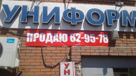 Продажа готового бизнеса, Улан-Удэ, Автомобилистов пр-кт. - Фото 1