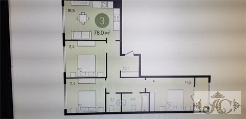 Продаю 3 комнатную квартиру, Видное, ул Ермолинская, 3 - Фото 1