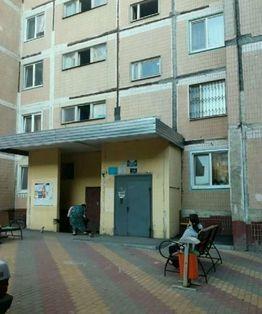 Продажа квартиры, Белгород, Ул. 60 лет Октября - Фото 2