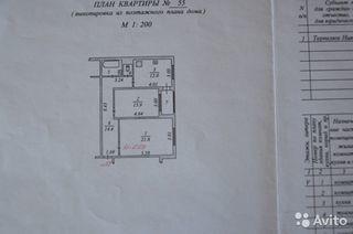Продажа квартиры, Салехард, Ул. Манчинского - Фото 1
