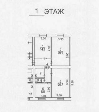 Продается 3-комн. квартира 77.9 м2 - Фото 3