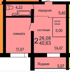 2х комнатная квартира в Парковом - Фото 2