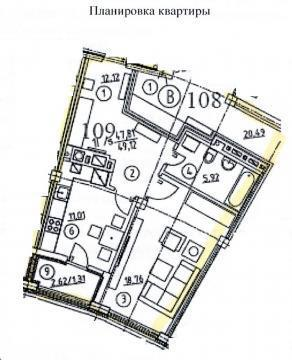 1-комнатная квартира ул. Галицкого - Фото 3