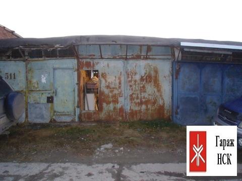 Продам капитальный гараж ГСК Радуга № 512. Верхняя зона Академгородка - Фото 1