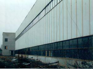 Продажа производственного помещения, Ульяновск, Кольцевой пер. - Фото 1