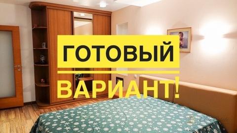 Трехкомнатная квартира с ремонтом и мебелью. Готовый вариант! - Фото 1