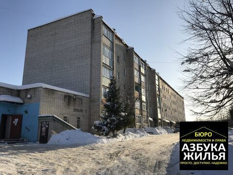 2-к квартира на Школьной 12 за 999 000 руб - Фото 1