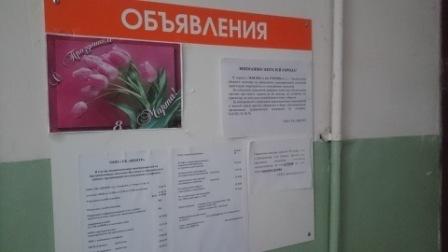 Набеоежная Северной Двины 110/1 - Фото 3