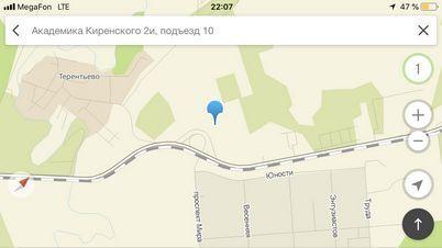 Продажа участка, Сосновоборск, Проспект Мира