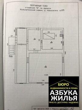 Дом в д. Новоселка (городская) за 3.5 млн руб - Фото 2