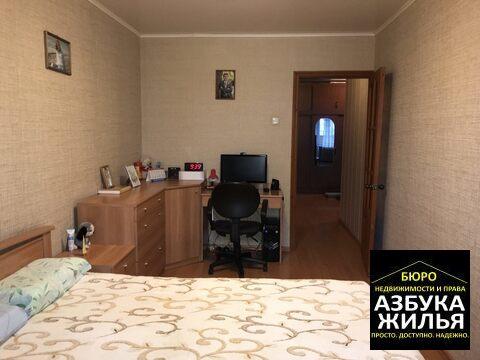 2-к квартира на 50 лет ссср 12 за 1.7 млн руб - Фото 3