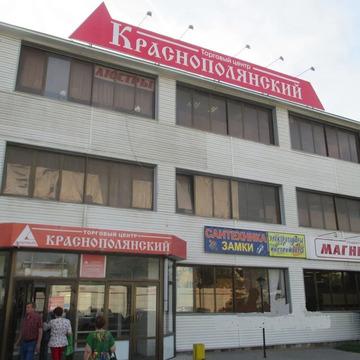 Объявление №49720824: Продажа помещения. Волгоград, Волгоград, Краснополянская улица, 5А,