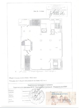 Сдам в аренду помещение свободного назначения в центре Саратова - Фото 2