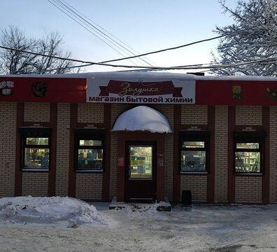 Срочно продается нежилое помещение в г.Чехов! - Фото 1