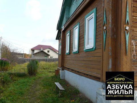 Дом в п. Литвиново за 1.1 млн руб - Фото 2